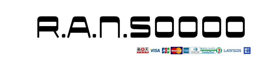 R.A.N.S0000:スニーカー、シューズ、スポーツシューズの専門店