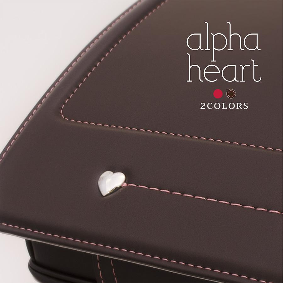 ランドセル 2019モデル 「アルファハート -ALPHA HEART- AH526」 女の子 クラリーノ フィットちゃん(R) A4クリアファイル対応 日本製 2019 A4 【茶色(ブラウン、チョコ)/赤(チェリー、ピンク)/重量 約1,100g】