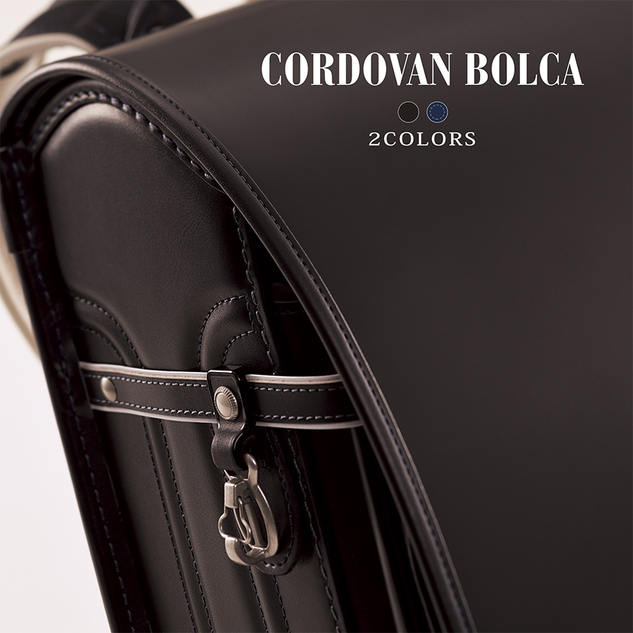2020 村瀬鞄行のランドセル「コードバンボルカ CB062」 日本製 牛革 男の子 ランドセル A4 フラットファイル 黒 他