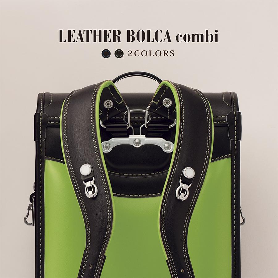 2020 村瀬鞄行のランドセル「レザーボルカ コンビ LB959」日本製 牛革 男の子 ランドセル A4 フラットファイル 黒系