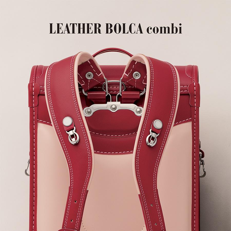 2020 村瀬鞄行のランドセル「レザーボルカ コンビ LB959」日本製 牛革 女の子 LEATHER BOLCA ランドセル A4 フラットファイル ピンク