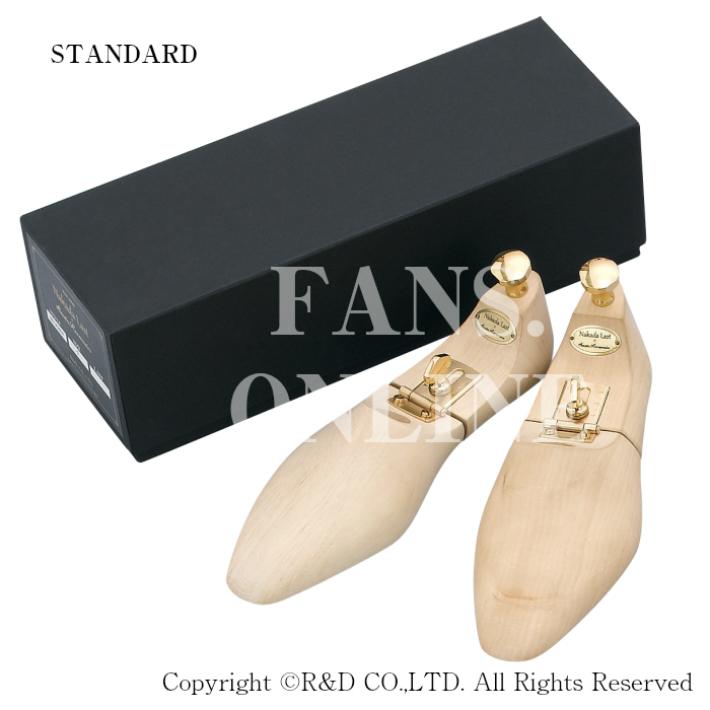 送料無料 サルトレカミエ×ナカダラスト STANDARD スタンダード シュートリー シューキーパー ネジ式 木型 木製 日本製dCeBxo