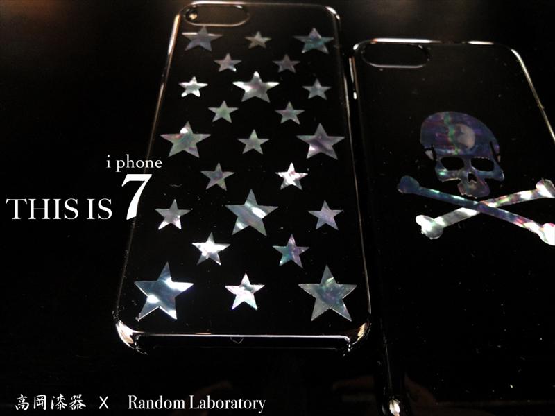 高岡漆器iPhone7(アイフォン7)スマホケース 送料無料