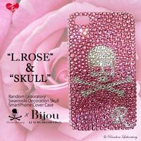 【iPhone5S/6に対応!】Random×Bijou ローズスワロフスキークリスタルデコレーションスカルスマートフォンカバーケース
