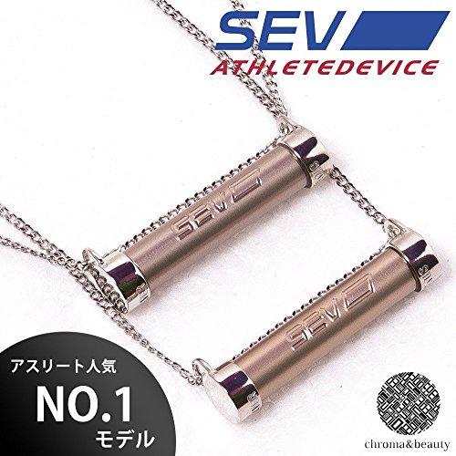 翌日発送 沖縄 一部地域を除く 送料無料 365日配送します 海外 正規販売店 Si SEV メタルレール 気質アップ
