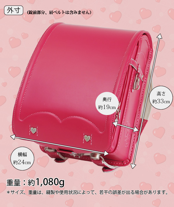 Outlet school satchel fitting heartland cell 1FHEC-50S (A4 clear file-adaptive size) postage & collect on delivery fee for free