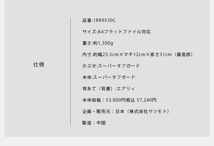 【アウトレット価格】ランドセル 型落ち 男の子 2019 2020 くるピタチェンジ  avancer レッド(赤) ブルー(青) ゴールド(金) 1KR9530C