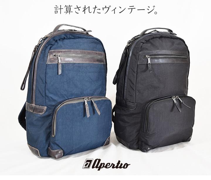 【Apertio バッグ】Dパック リュック バックパック メンズバッグ メンズ 本革 レザー タウンユース 直営店 apertio(アペルティオ)Faciesシリーズ AR2400F