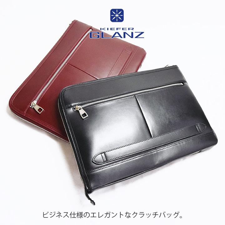 【キーファーグランツ】クラッチバッグ Kiefer Glanz(キーファーグランツ KFG2203G) iPad ノートPC収納 牛革 レザー 軽量 送料無料 メンズバッグ ビジネスバッグ おすすめ