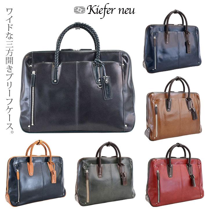 キーファーノイ ブリーフ メンズ ビジネスバッグ B4 ciaoシリーズ KFN1606C 直営店 特典 保証付き
