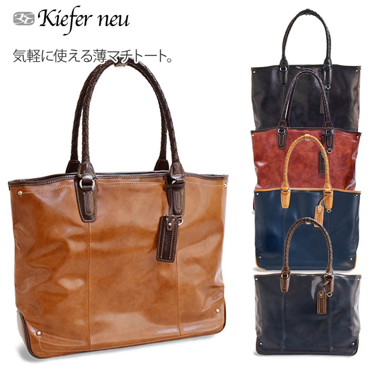 The Kieffer Noy Ciao Series Card Pocket Leather Bag Italian Where Gusset Tote Kfn1647c B4 Slim Thoth Is Lightly Convenient