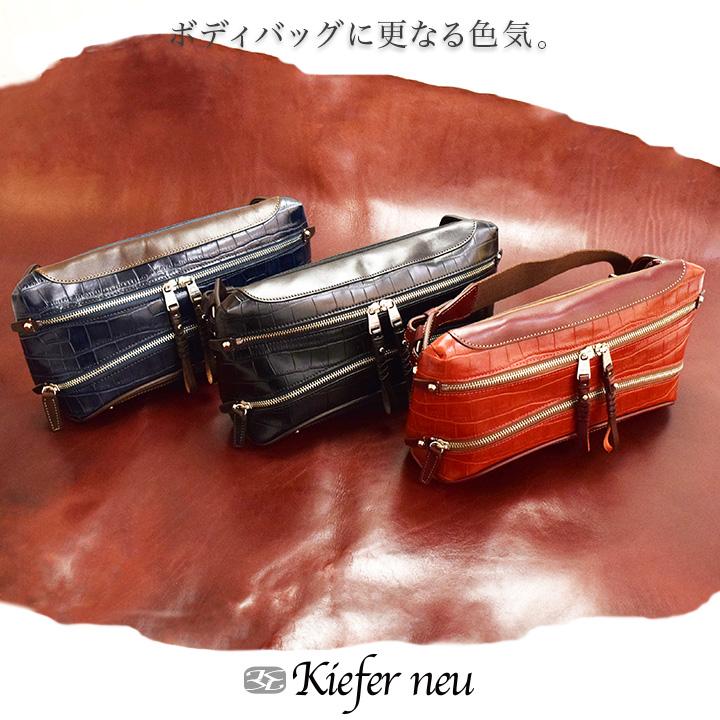【キーファー ノイ ボディ バッグ】ボディーバッグ メンズバッグ レザーバッグ メンズ クロコ 牛革 レザー イタリアンレザー カジュアル Kiefer neu (キーファーノイ) Amoreシリーズ KFN2210A