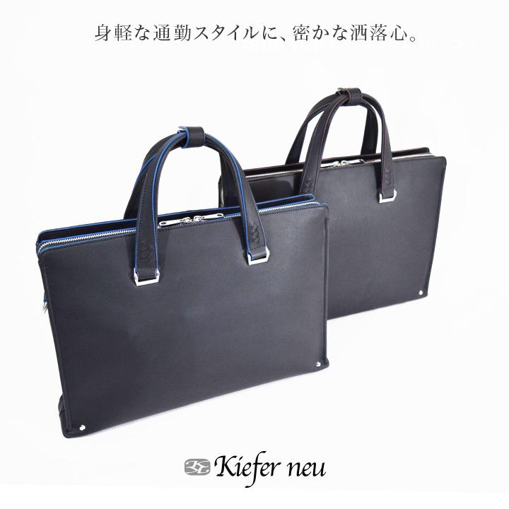 【キーファ ノイ】天ファスブリーフ(M) ビジネスバッグ レザーバッグ メンズバッグ 直営ショップ Kiefer neu[キーファーノイ] Piatto series(KFN8101P)