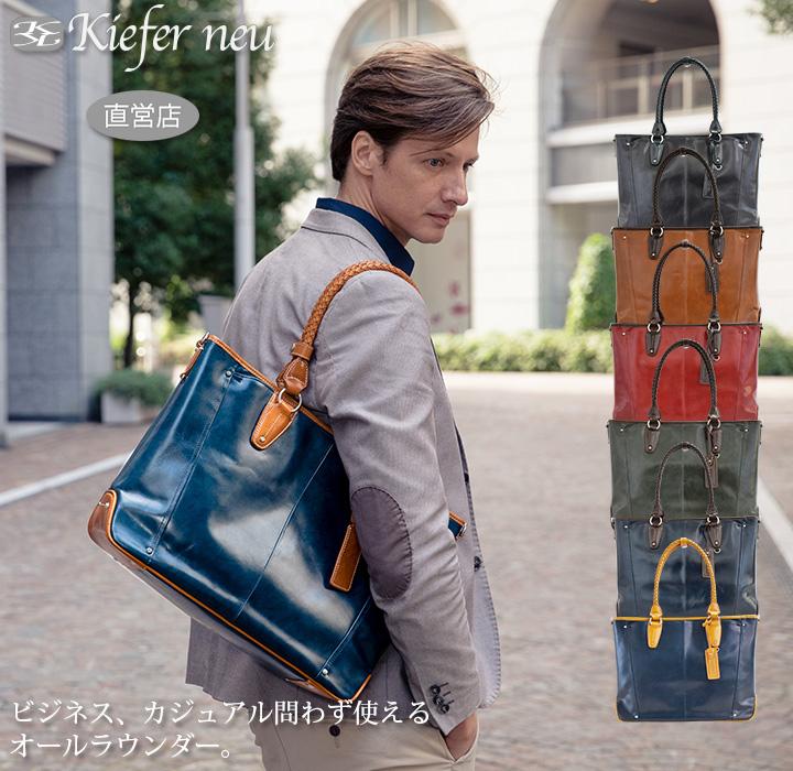 トートバッグ メンズ ビジネスバッグ メンズ 革 レザートート Kiefer neu[キーファーノイ] Ciao series (KFN1608C)