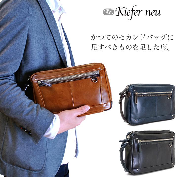 【キーファーノイ セカンドバッグ】Kiefer neu/キーファーノイ/Ciao series/KFN1636C【直営ショップ】/かばん/革/レザー/プレゼントにもおすすめ【あす楽対応】fs3gm