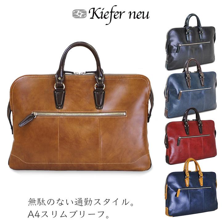 キーファーノイ A4 ブリーフ ビジネスバッグ メンズ KFN1638C 【直営】プレゼントにもおすすめ! レザーバッグ メンズバッグ