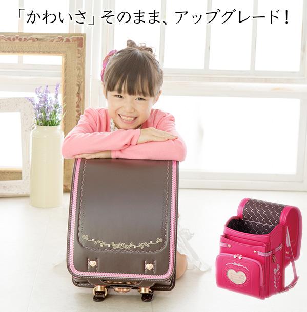 【くるピタガール ランドセル 女の子】ランドセル くるピタガール(1KR7524C) ポイント10倍 A4フラットファイル対応 代引手数料&送料無料 購入特典あり