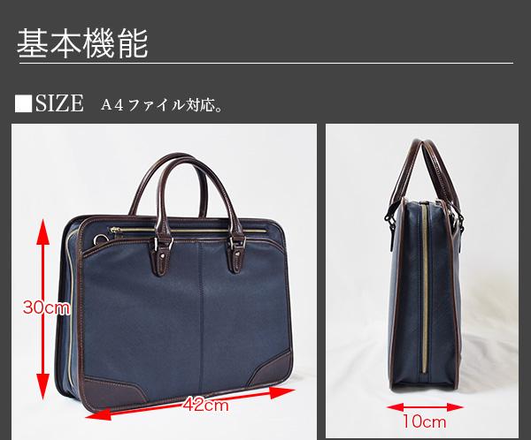 Pineau LIBRO business bag 2PL6004/ men bag / briefcase /3 difference /PC bag fs3gm