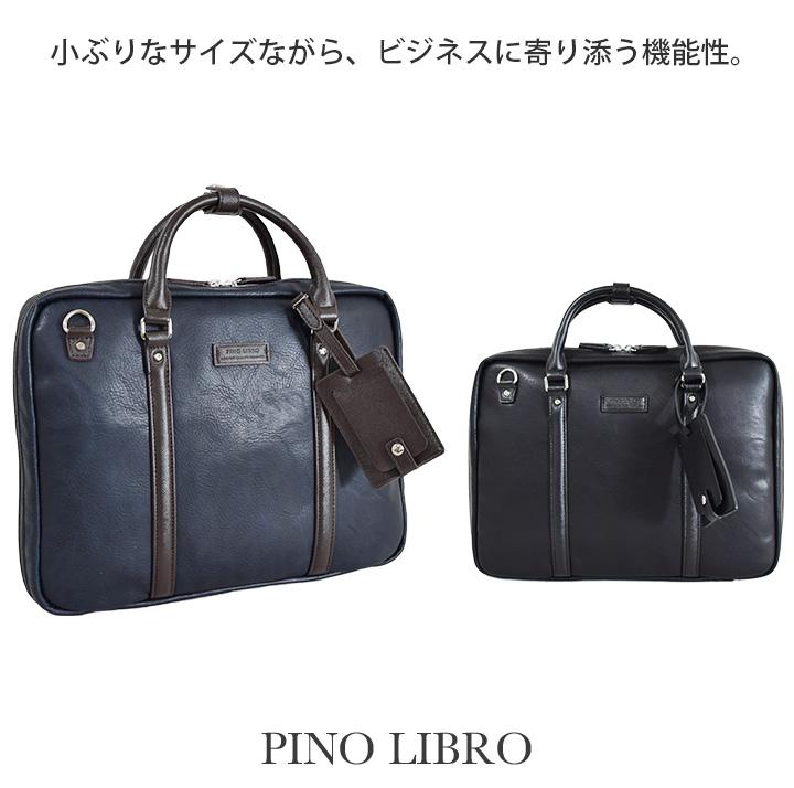 ピノリブロ コンパクトブリーフ(2PL6062) メンズ 軽量 シンプル 合皮 おすすめ 直営店 メンズバッグ ビジネスバッグ