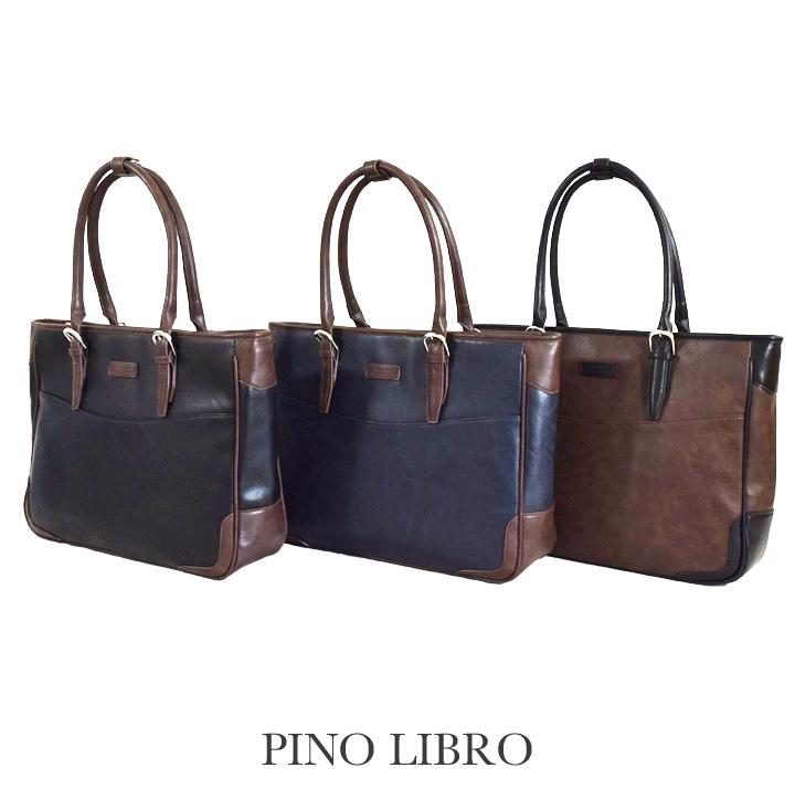ピノリブロ トートバッグ(2PL6090) メンズ 軽量 シンプル 合皮 おすすめ 直営店 メンズバッグ ビジネスバッグ