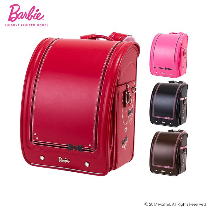 Barbie<バービー>ランドセル 2019 全5色 A4フラットファイル対応<キューブ型・スクエア型> MADE IN JAPAN