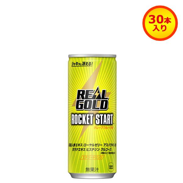 【3ケースセット】リアルゴールド ロケットスタート 缶 250ml 90本入り【コカコーラ社製品】【送料無料】【メーカー直送】