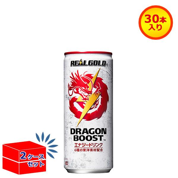 【2ケースセット】リアルゴールド ドラゴンブースト 250ml缶 30本入り【コカコーラ社製品】【送料無料】【メーカー直送】《送料無料》[-0-]
