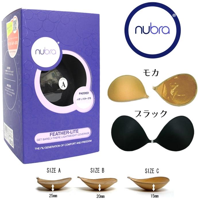 パテッドヌーブラ 2個組 Pateddo Nubraは ヌーブラエアーライトの軽さはそのままにしっかりとボリュームアップ 【smtb-K】 送料無料{10}[-0-]《送料無料》