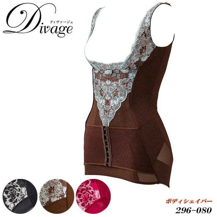 Divage(ディヴァージュ)-ボディシェイパー(296-080) サイズ:65M~90LL エルローズ【smtb-K】{13}[-0-]《送料無料》