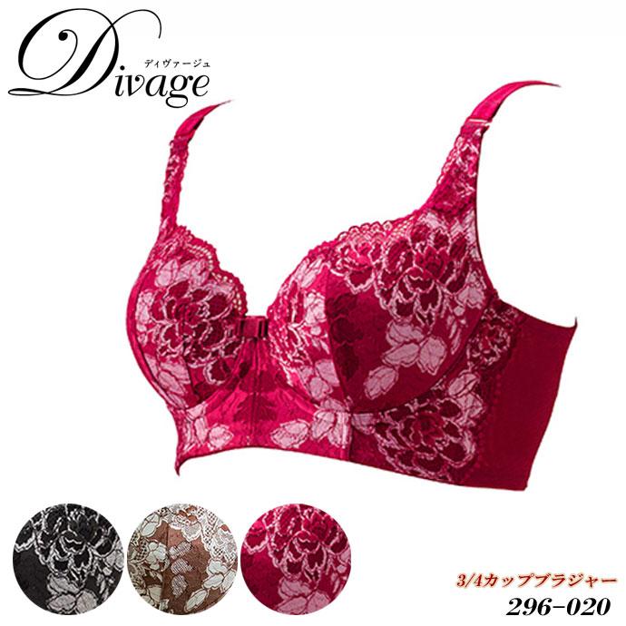 Divage(ディヴァージュ)-ブラジャー(296-020)3/4カップブラ サイズ:E~Gカップ エルローズ【smtb-K】{13}[-0-]《送料無料》