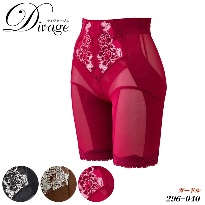 Divage(ディヴァージュ)-ロングガードル(296-040) サイズ:58~90 エルローズ【smtb-K】{13}[-0-]《送料無料》