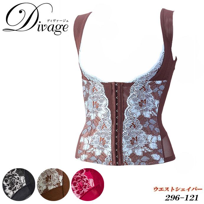 Divage(ディヴァージュ)-ウエストシェイパー(296-121) サイズ:58~90 エルローズ【smtb-K】{13}[-0-]《送料無料》
