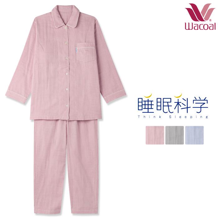 送料無料 ワコール Wacoal 睡眠科学 綿100%パジャマ YDX552 日本製 レディース 女性用 ガーゼ生地{01}[-0-]《送料無料》