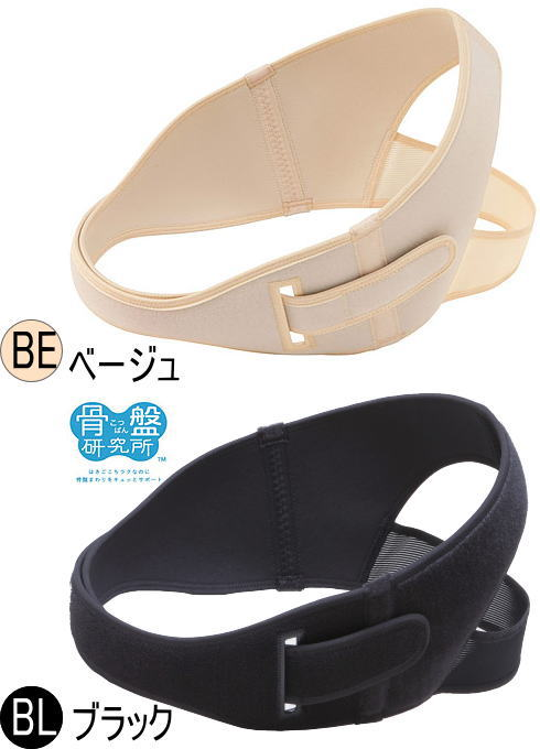bf179d201cc ... %OFF Wacoal Wacoal maternity before childbirth after giving birth  combined use pelvic belt MGY620 S M ...