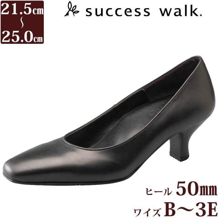 ワコール Wacoal サクセスウォーク 5センチヒールパンプス WFN050(ワイズC~EEE)【smtb-K】