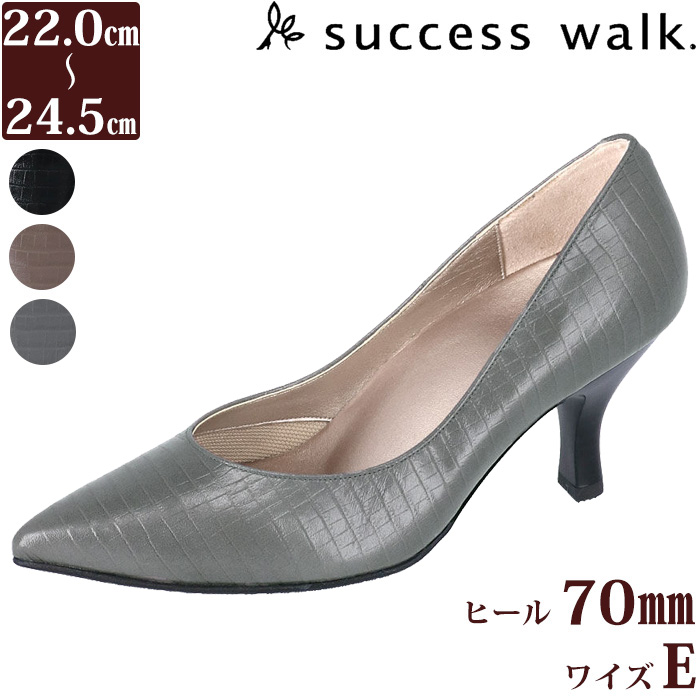 Wacoal 品質保証 ワコール パンプス 送料無料 靴 黒 オフィス サクセスウォークパンプス フットウェア %OFF 送料込み日本製 SALE ミニクロコ柄型押し 本革{01}《送料無料》 激安 ギフト包装可 日本製 痛くない 7センチヒールパンプス サクセスウォーク WIN109 正規激安 F セール