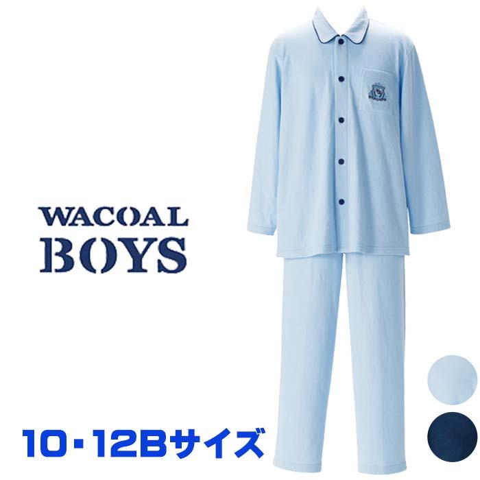 ワコール Wacoal キッズ BOYS(男児) cbr320(10・12Bサイズ=140~170cmサイズ)パジャマ 【男児パジャマ】{01}[-500-]