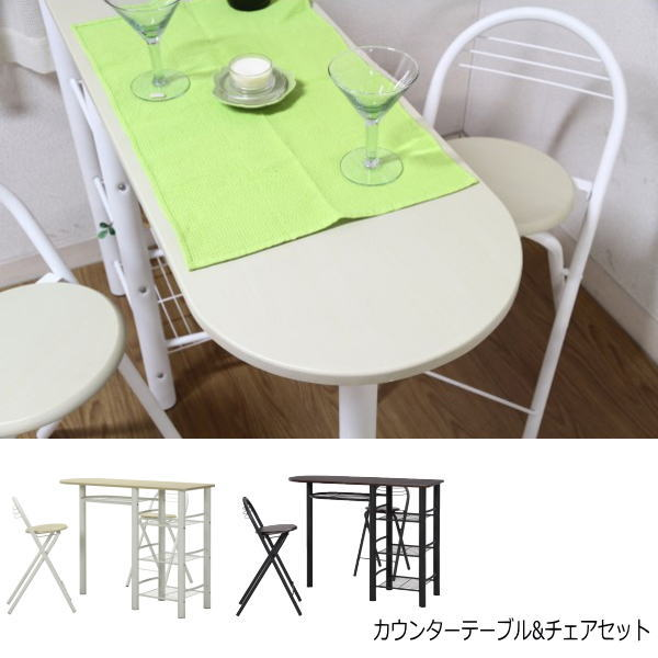 ハイテーブル【送料無料】【 02P27May16】
