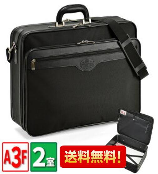 ソフトアタッシュケース ビジネスバッグ 48cm ウェリントン 21217 メンズバッグ メンズ かばん カバン 鞄 プレゼント 父の日 誕生日 敬老の日 送料無料