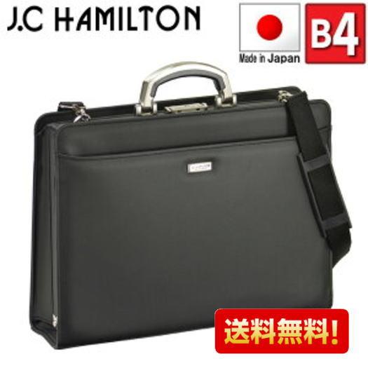 ダレスバッグ ブリーフケース ビジネスバッグ J.C.ハミルトン 22301 日本製 豊岡製鞄 ドクターズバッグ メンズ B4 42cm メンズ かばん カバン 鞄 ギフト プレゼント 誕生日 父の日 敬老の日 送料無料