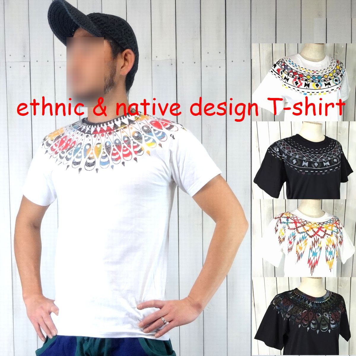 Shirt design rates - Asian Ethnic And Ethnic Native Design T Shirt All 6 Pattern Psychedelic Hippie Men Women Unisex