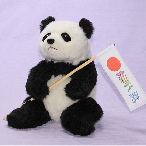 座り型パンダ ファークラフト社製 ぬいぐるみ ハンドメイド クマ パンダ 毛皮 ラム クリスマスギフト