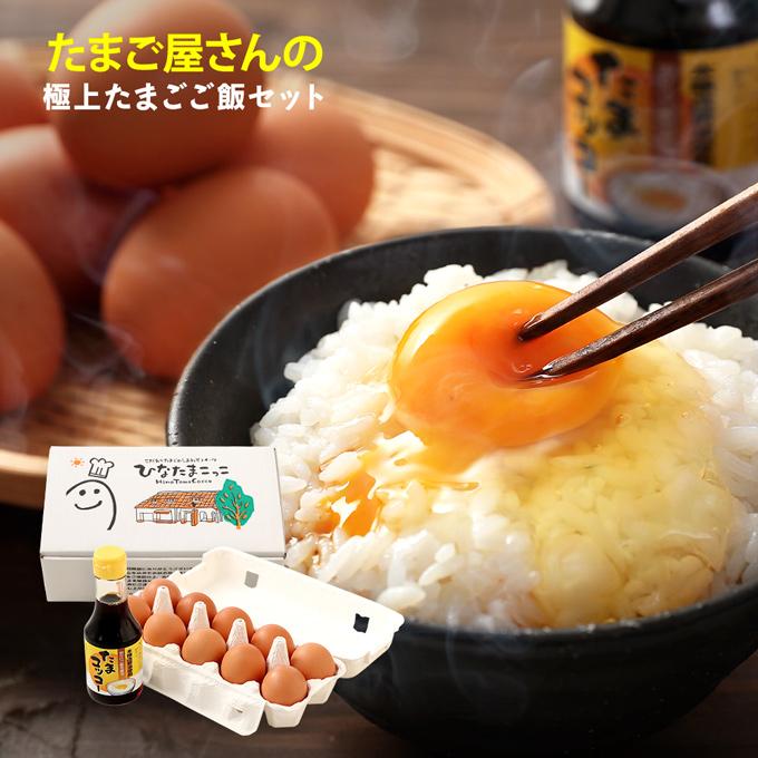極上たまごごはんセット(もみじたまご10個入り×1.卵ご飯用専用醤油たまコッコー×1)