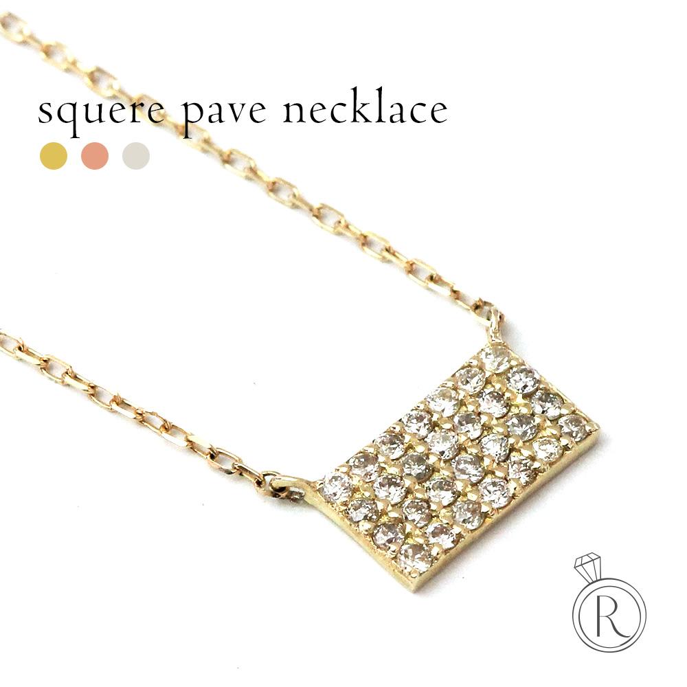 K18 スクエア パヴェ ダイヤモンド ネックレス 格好良く決まるスクエア。 送料無料 レディース 首飾り necklace DIAMOND 18k 18金 ダイアモンド ペンダント ラパポート