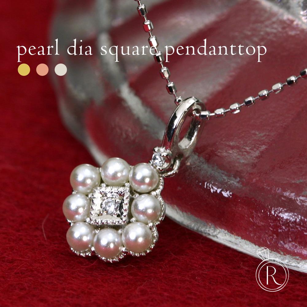 K18 パール×ダイヤモンド プチスクエア ペンダントトップ 繊細なアンティーク調のデザイン 送料無料 真珠 レディース 首飾り necklace DIAMOND 18k 18金 ダイアモンド ネックレス ペンダント ラパポート