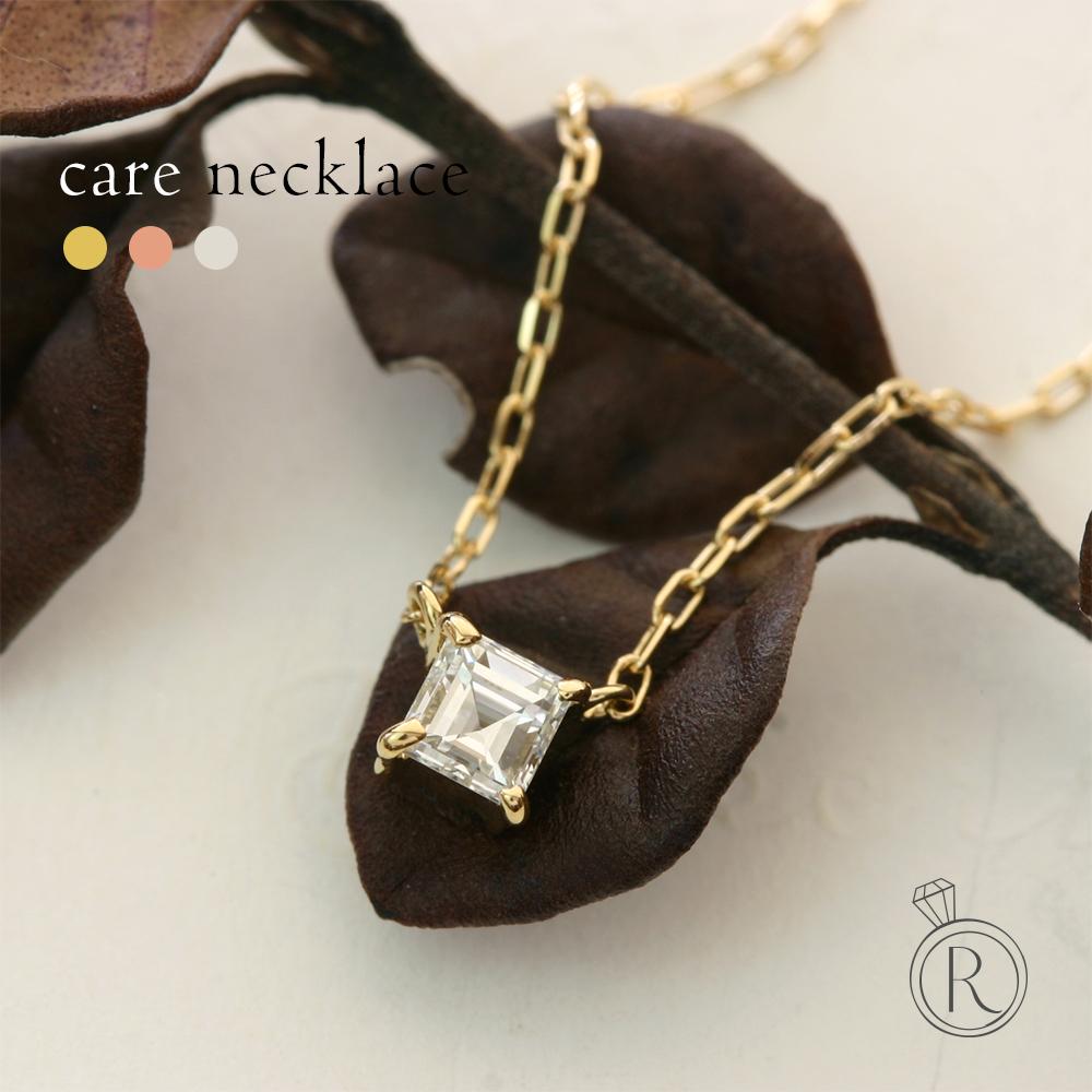 G/VSクラス! K18 カレカット ダイヤモンド ネックレス 正方形を意味する carre、ハイグレードダイヤで仕立てました 一粒ダイヤ ネックレス レディース DIAMOND 18k 18金 ダイアモンド ペンダント ラパポート