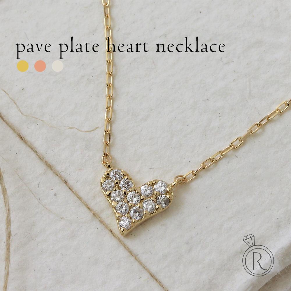 K18 ダイヤモンド パヴェプレートハート ネックレス 定番なパヴェハートは、フラットだから付け心地もよく、程よい甘さが◎ 送料無料 レディース 首飾り necklace DIAMOND 18k 18金 ダイアモンド ペンダント ラパポート