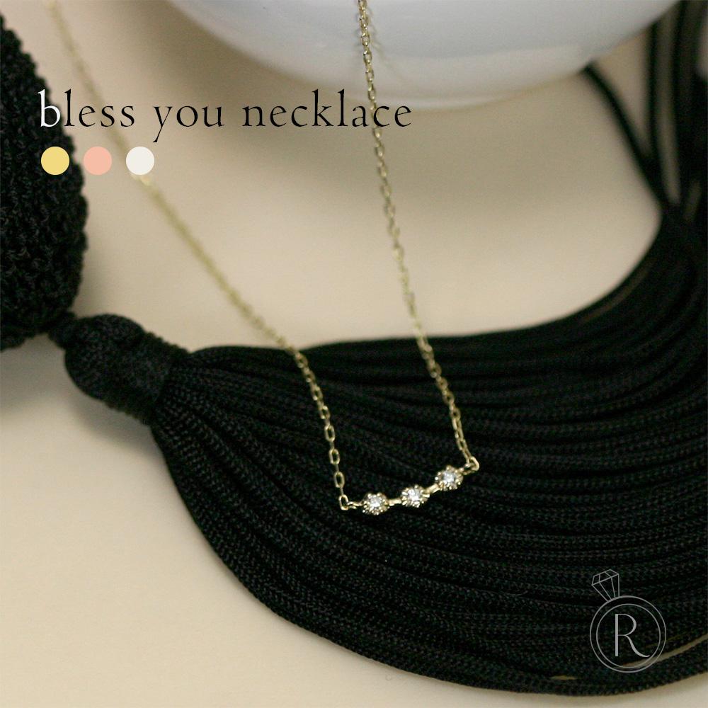K18 ダイヤモンド ブレスユー ネックレス 夜空に瞬く星座、オリオン座のように光り輝く3石のダイヤモンドネックレスです 送料無料 レディース 首飾り necklace DIAMOND 18k 18金 ダイアモンド ペンダント ラパポート