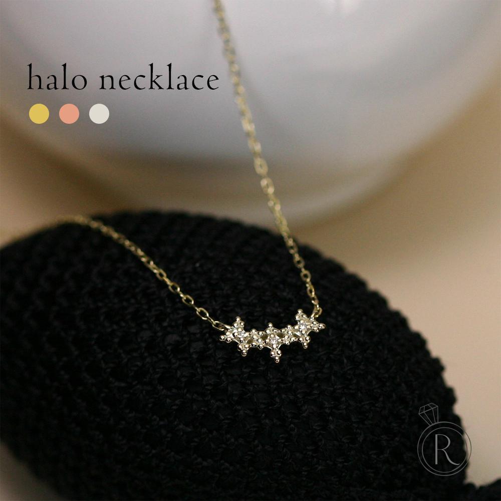 K18 ダイヤモンド ハロ ネックレス 光の粒が凝縮されたようなネックレス。日常使いでも愛用できて良いですね 送料無料 レディース 首飾り necklace DIAMOND 18k 18金 ダイアモンド ペンダント ラパポート