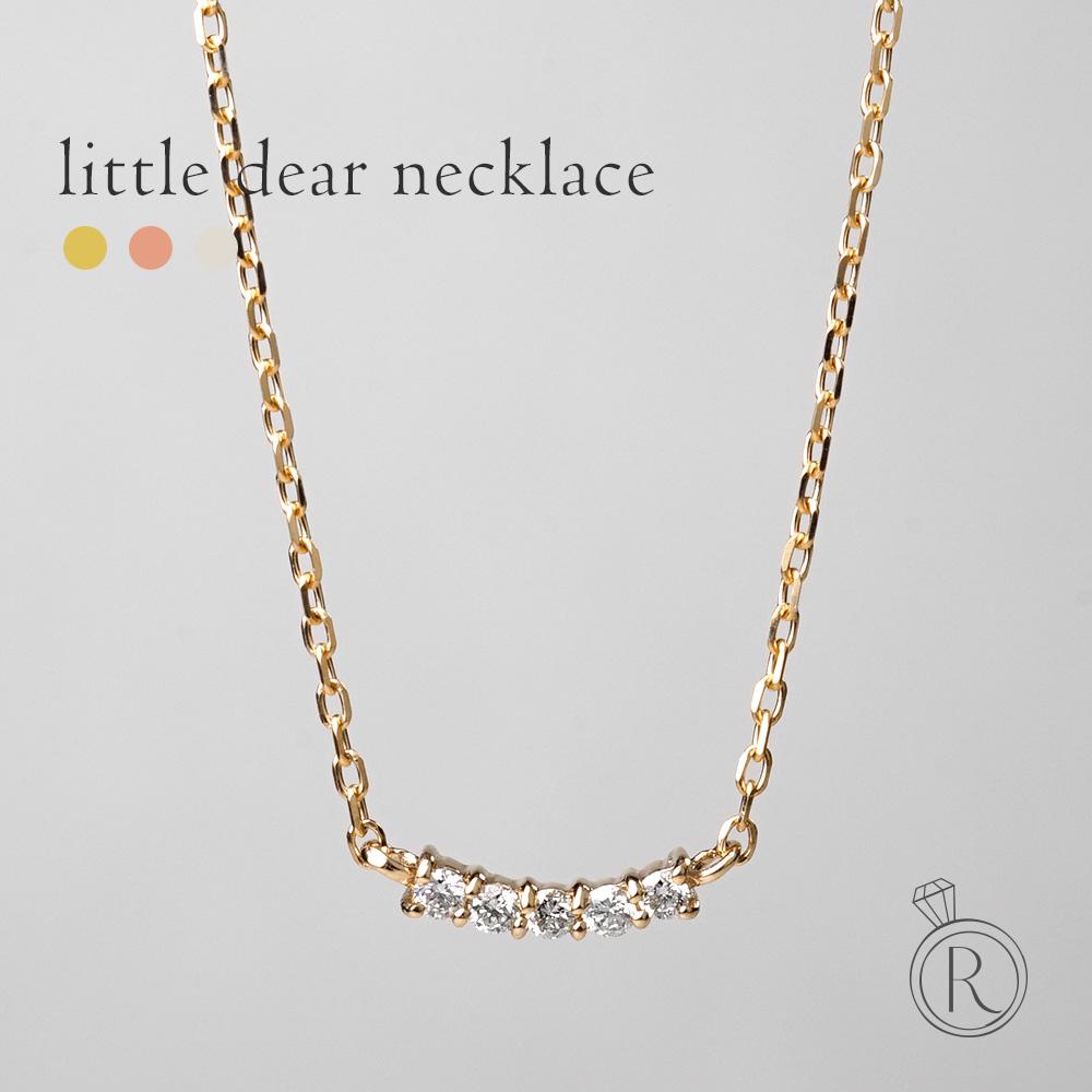 K18 ダイヤモンド リトルディアー ネックレス 5石のダイヤモンドをバランスよくセット、どんなデザインのネックレスとも相性が◎ 送料無料 レディース DIAMOND 18k 18金 ダイアモンド ペンダント ラパポート